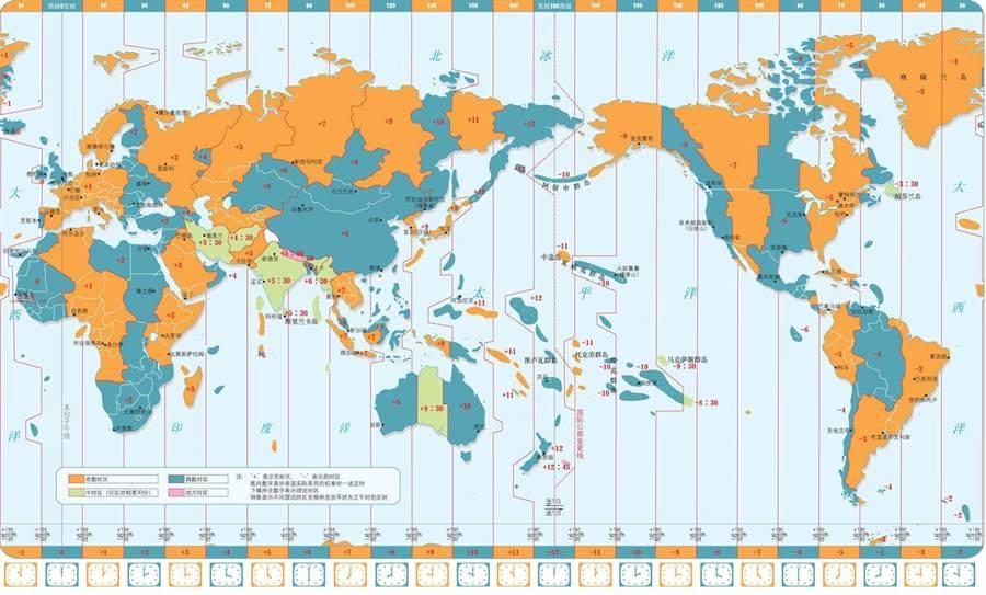 世界時區圖。(圖/翻攝www.canshuwang.com)