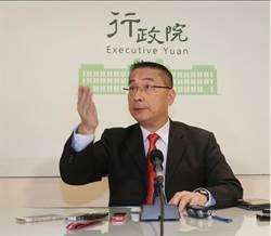 徐國勇:2025非核家園自然形成 網友:佛系非核?