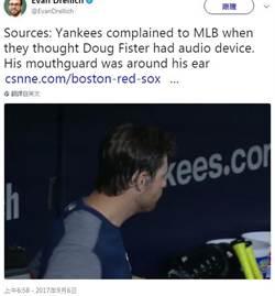 MLB》洋基控紅襪偷暗號 把護齒套誤當耳機?