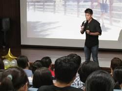 勞動部邀謝哲青演講 打造不受限的工作人生