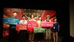 台中國家歌劇院  9月推出金枝演社等濃濃台灣情