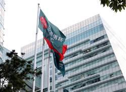 中信金首度入選2017道瓊永續指數世界指數成分股