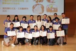 國教輔導團授證520位團員 表揚10年資深優良團員