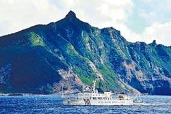 日防衛省: 釣魚台外海陸潛艇為攻擊型核動潛艦