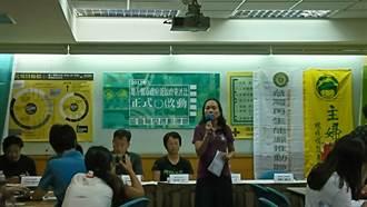 環保團體:各縣市能源政策評比啟動 明年初公布結果