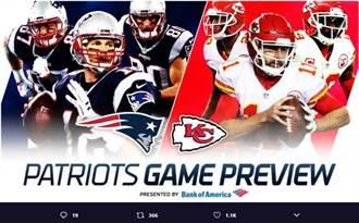 《時來運轉》NFL新球季開打 衛冕軍愛國者揭幕