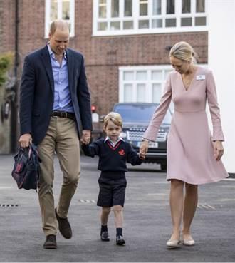 喬治王子開學了 媽媽凱特王妃害喜缺席