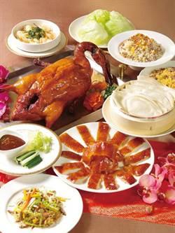 天成世貿會館 烤鴨10種吃法