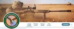 美聯軍殲滅2名IS無人機和武器專家