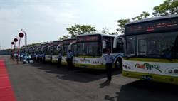 宜蘭無障礙乘車 國光30輛低地板公車上路