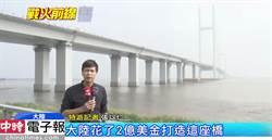 直擊中朝邊境「新鴨綠江大橋」丹東互貿特區變死城