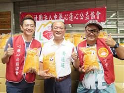 陳昭榮做公益不落人後 年捐5萬公斤白米濟貧
