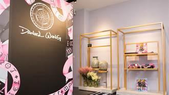 Daniel Wong 全球概念店隆重開幕!推出家居系列 打造品牌專屬的美學空間
