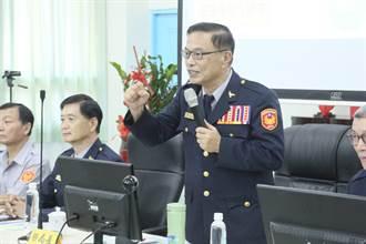 連辦7場治安座談 警局長黃宗仁驕傲台南警察不吃案