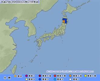 日本又震!東北秋田縣規模5.3淺層地震