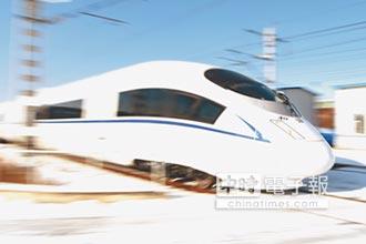 中泰高鐵案連下兩城 10月動工