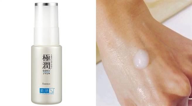 極潤保濕美容/740元(30g)(圖/肌研提供、styletc)