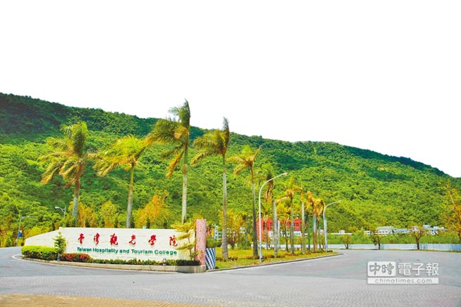 臺灣觀光學院位於花蓮壽豐,因地處偏遠,招生相對困難。(臺觀學院提供)