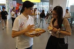 企業號召員工助弱勢 豐原車站推廣庇護月餅