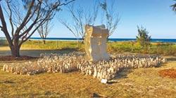 台灣陶瓷雕塑 豎立黃金海岸