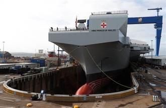 英國第2艘航艦威爾斯親王號 查爾斯與卡蜜拉主持命名儀式