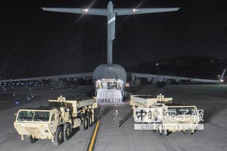 薩德完成部署 陸東北核威懾力大減