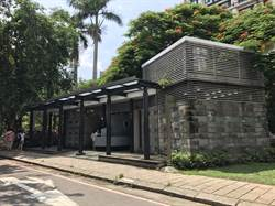 竹市成功爭取補助改造老舊公廁