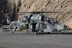 印度將生產自製戰鬥直升機LCH