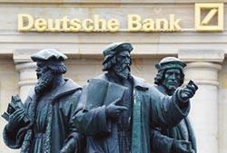 陸企揮軍歐洲銀行業