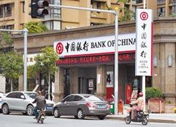 美制朝 擬對陸國有銀行連坐罰
