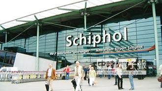 史基浦機場 歐洲第一