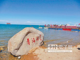 青海湖面積擴大 多了26個西湖