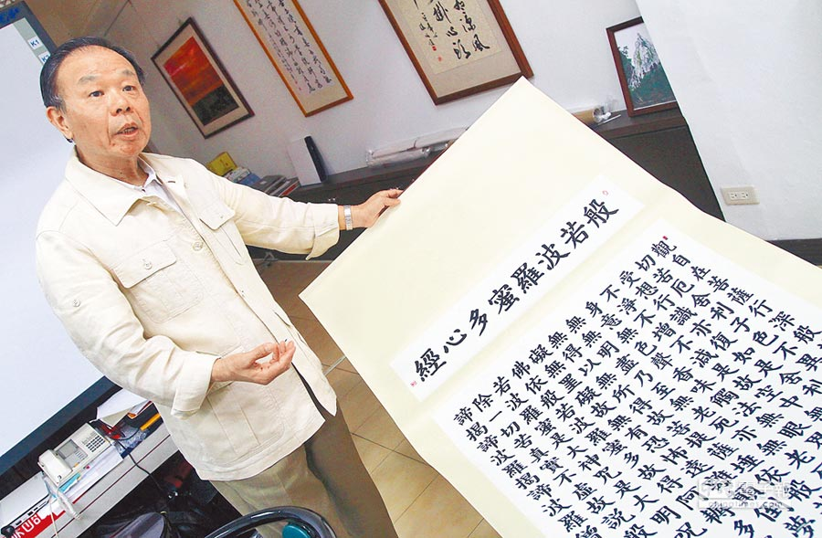 中華書學會會長、淡江大學中文系教授張炳煌認為,近年來青年學子對學習中國古典文學並不熱衷。(本報資料照片)