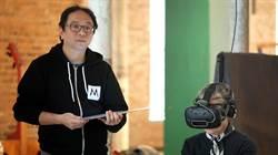 威尼斯影展首屆VR體驗獎 政大黃心健教授奪得