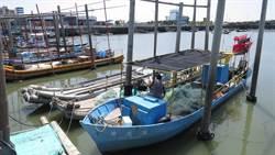 「泰利」颱風來勢洶洶 王功漁民回港避風頭
