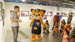 來虎弟弟擔任台中國際動漫博覽會一日館長 現場宛若粉絲見面會
