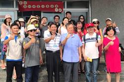 財團法人蔡衍明愛心基金會 參觀澎湖縣水產種苗繁殖場
