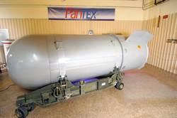 美國擬在臺設核武? 府:從未聽聞