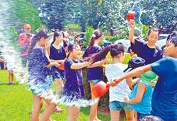 滇緬民俗潑水節 祈福又消暑