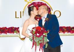 趙小僑出嫁七朵花合體