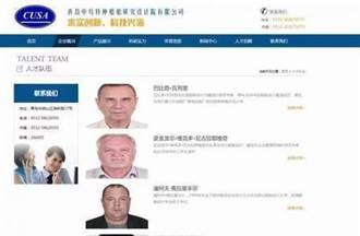 太敏感!遼寧艦原設計師否認赴中國就職