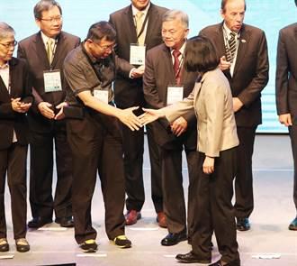 世界資訊科技大會揭幕