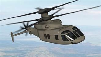 賽考公司新直升機技術延誤 今年無法首飛