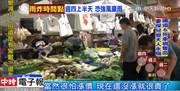 預期心理  颱風還沒到菜價先漲 均價貴近3成