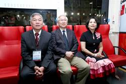 WCIT 2017開展「台灣精品大展」展現台灣產業創新實力