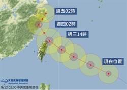 泰利颱風持續靠北走 彭啟明:可能不登陸台灣