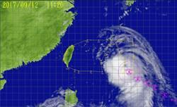 亞洲唯一 泰利颱風飛機追風觀測啟動