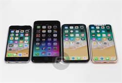十周年紀念 別具意義的15款iPhone外型對比