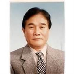 南投縣旅館公會前理事長王一樺仙逝 14日舉行告別式