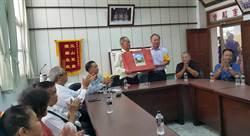 馬來西亞沙勞越三山國王返台謁祖